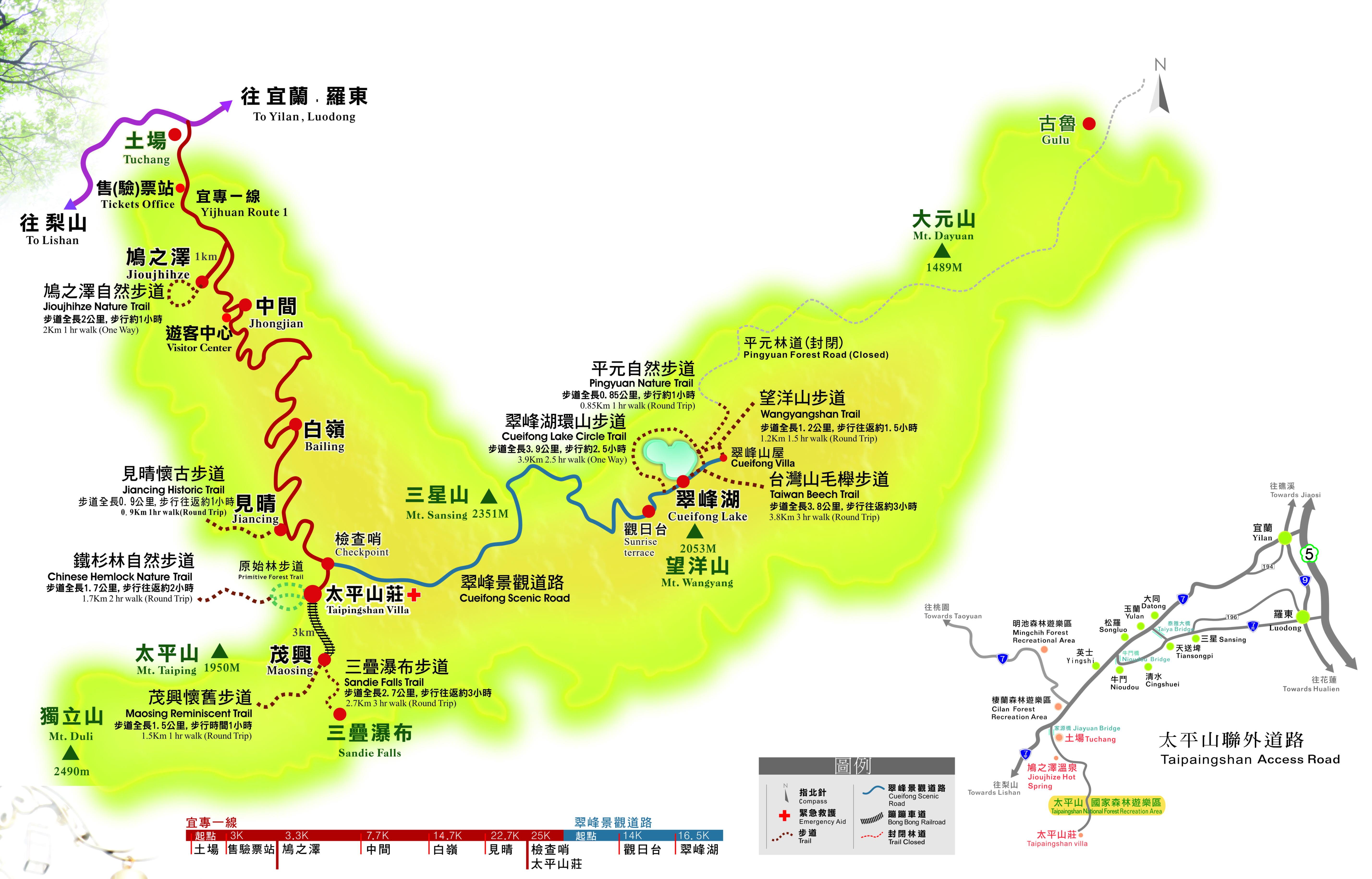太平山國家森林遊樂區交通路線圖